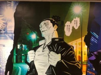 呪術廻戦16巻の渋谷巨大広告_東堂葵