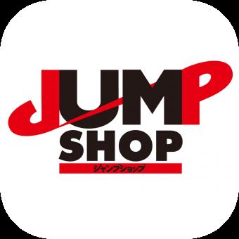 ジャンプショップ_アプリ