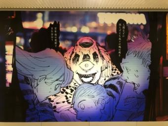 呪術廻戦16巻の渋谷巨大広告_漏瑚