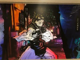 呪術廻戦16巻の渋谷巨大広告_腸相