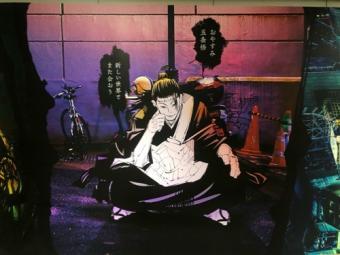 呪術廻戦16巻の渋谷巨大広告_夏油_羂索