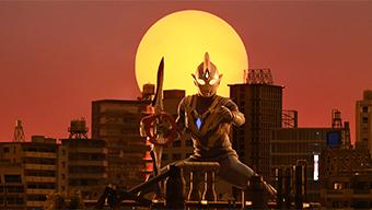 『ウルトラマントリガー』 第3話 「超古代の光と闇」