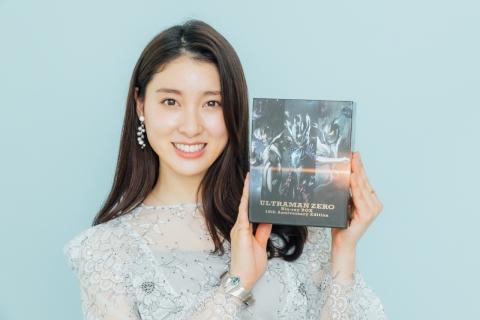 ウルトラマンゼロ10周年Blu-ray BOX発売記念!エメラナ姫・土屋太鳳さん特別インタビュー