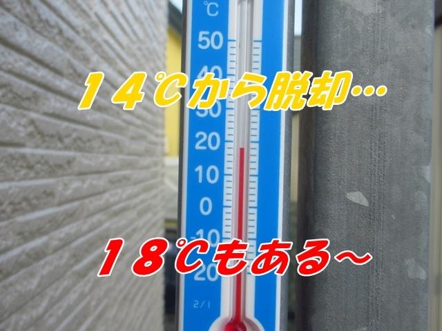 20210710IMG_0935.jpg