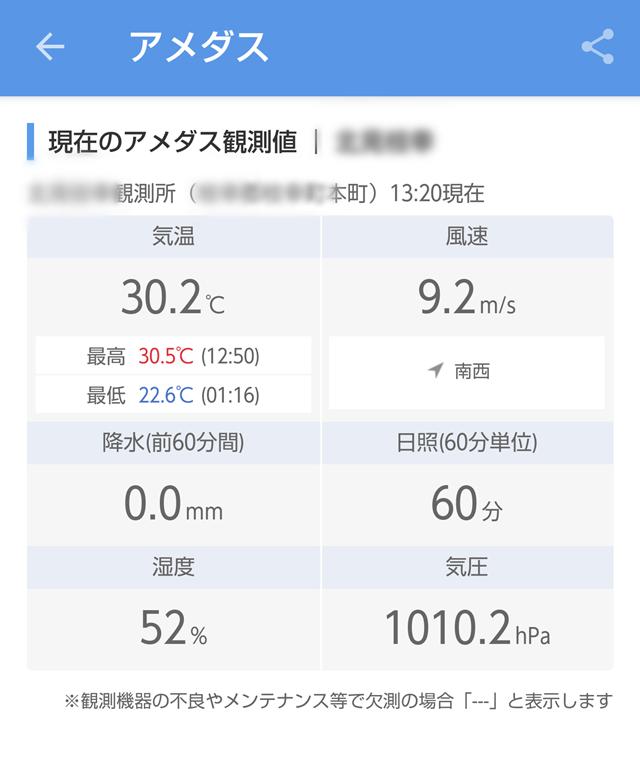 20210717Screenshot_20210717-132341.png