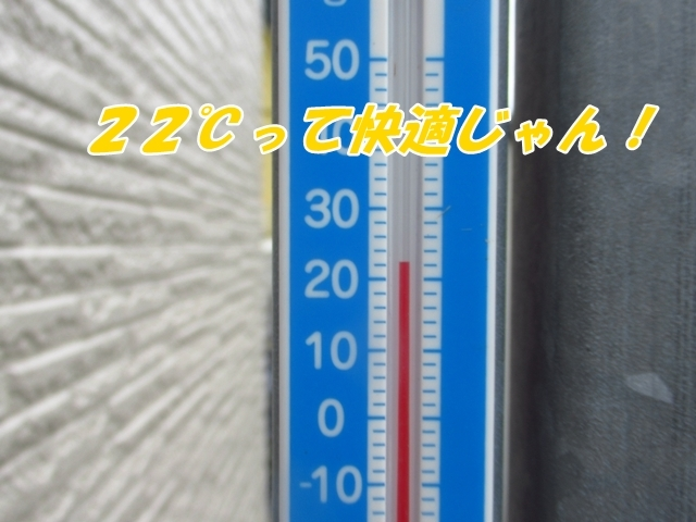 20210720IMG_2506.jpg