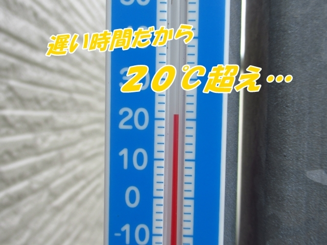 20210902IMG_9211.jpg