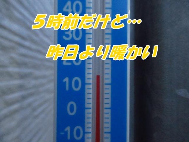20210929IMG_3344.jpg