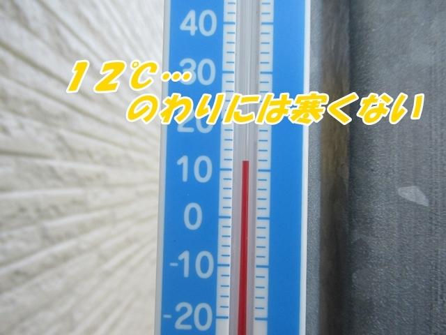 20211005IMG_4231.jpg