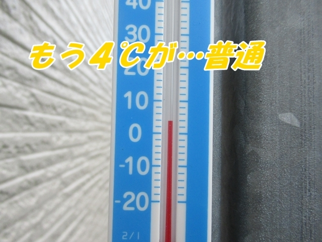 20211018IMG_6259.jpg