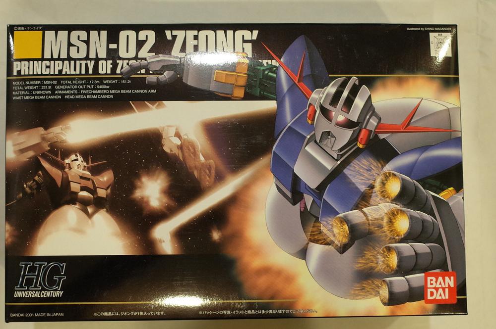 Zeong01.jpg