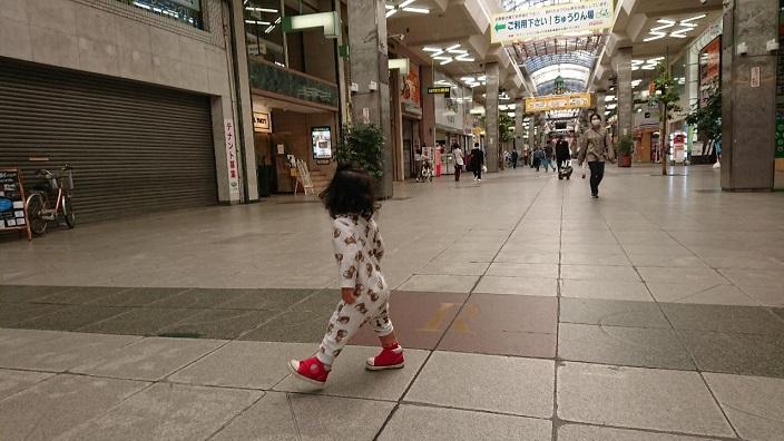 202105愛娘ちゃん初めての大街道散歩 (3)