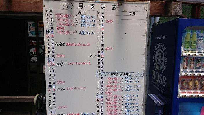 202105瀬戸内海サーキット (6)