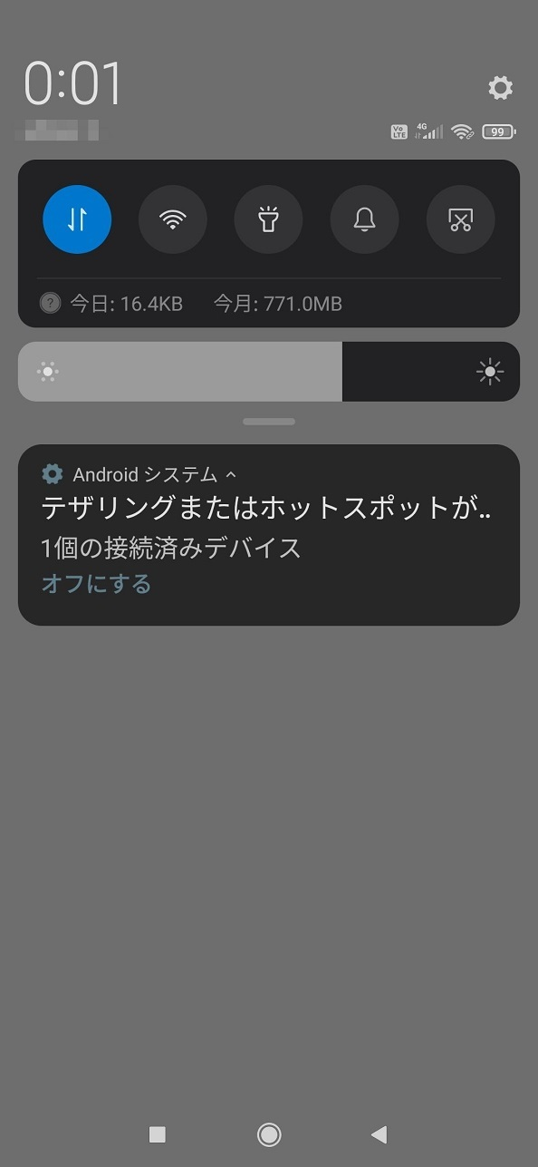 202106Redmiテザリング (3)