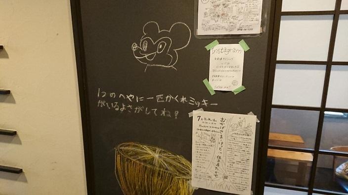 つづみ (8)
