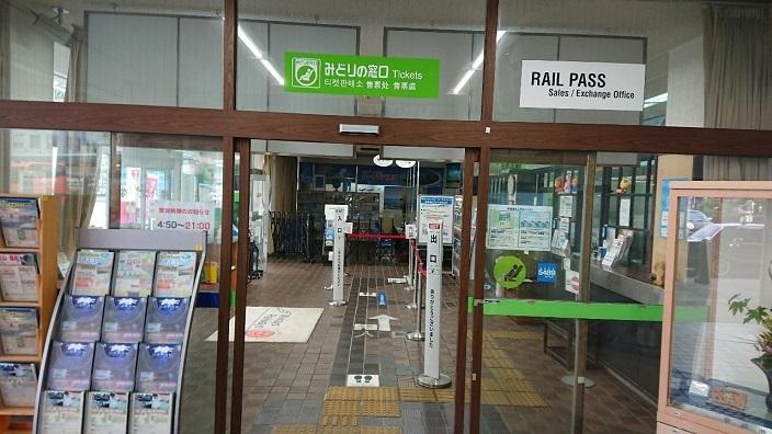 202107アンパンマン列車予約 (2)