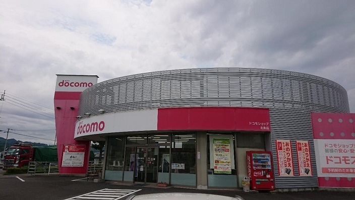 202107ドコモショップ北条店 (1)