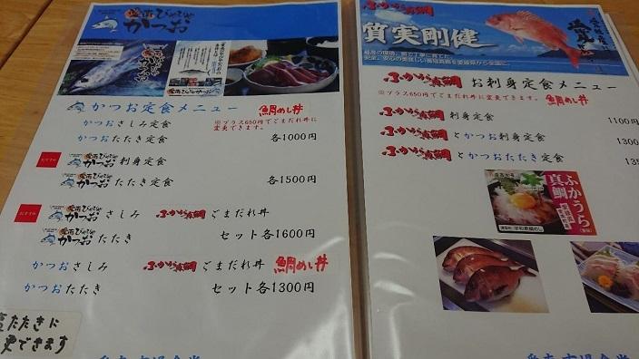 202107御荘市場食堂 (7)