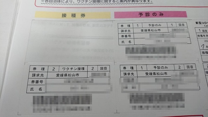 202107ワクチン注射 (1)