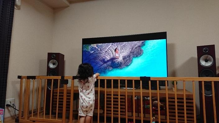 202108モアナと伝説の海kids
