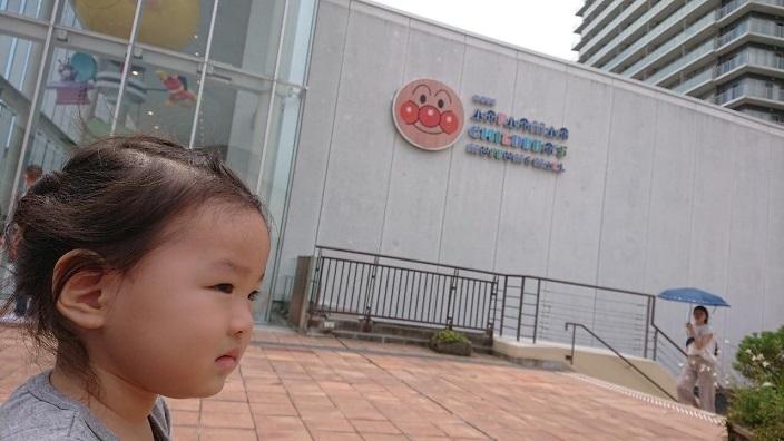 202110アンパンマンミュージアム神戸 (1)