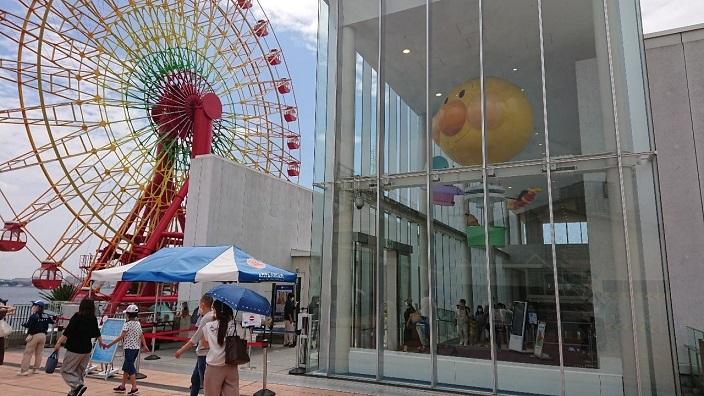 202110アンパンマンミュージアム神戸 (2)