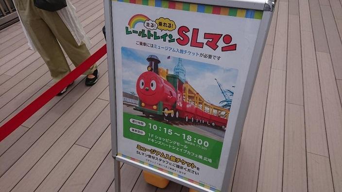 202110アンパンマンミュージアム神戸 (12)