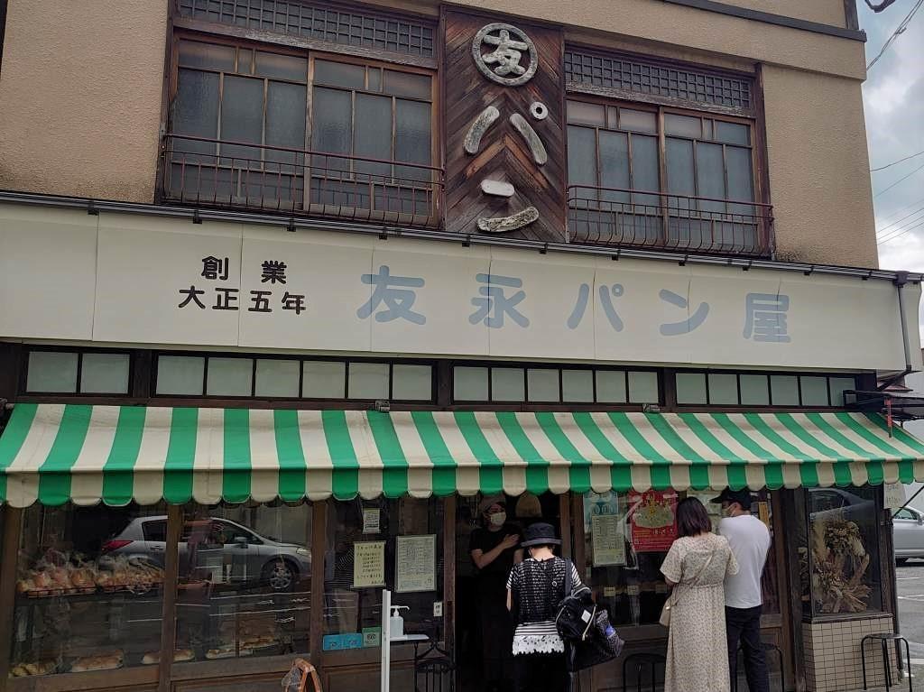 「友永パン屋(大分県別府市)」大正5年創業!行列のできる老舗パン屋さん