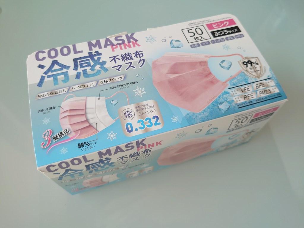 「高機能99%カット 冷感不織布マスク」北九州の企業が製造販売!ピンクも登場