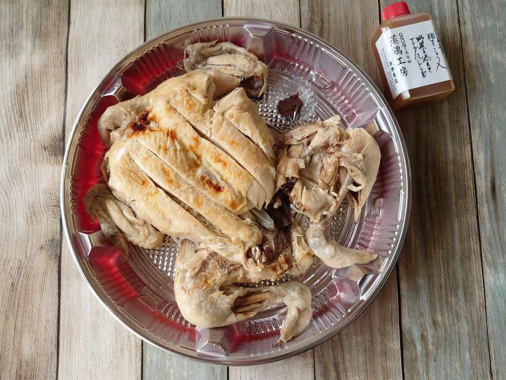 「蒸鶏工房 白地商店(熊本県小国町)」わいた温泉郷岳の湯温泉の柔らか絶品蒸鶏をテイクアウト