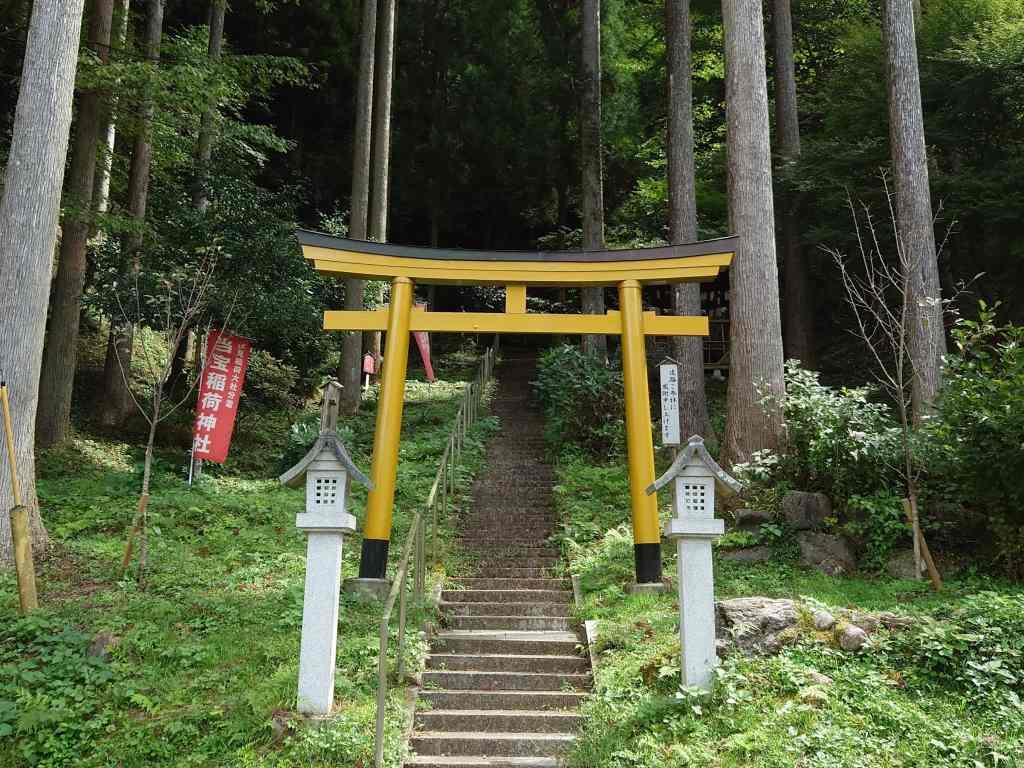 「当宝稲荷神社(熊本県南小国町)」そば街道沿いのパワースポット!開運や金運で人気