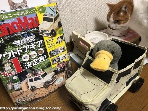 ブログNo.2073時差(肉球)&ジムニーボックス11