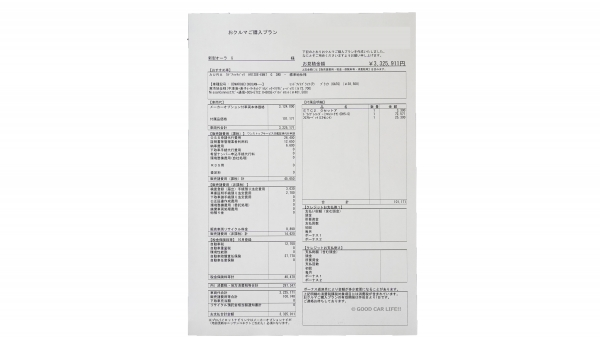 DSC01527.jpg