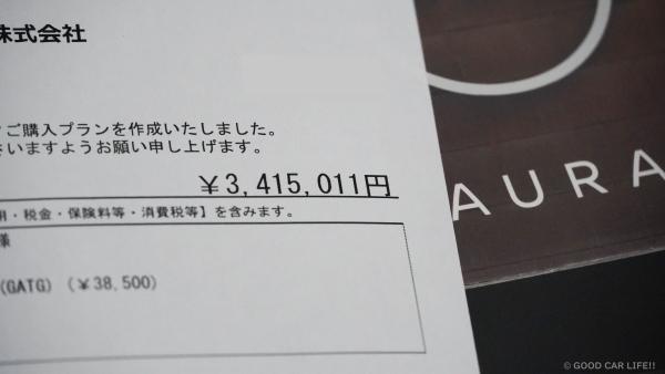 DSC01534-min.jpg