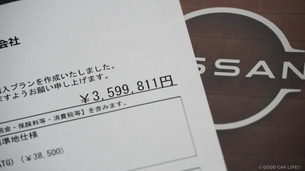 DSC01536-min.jpg