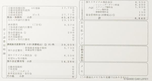 DSC02116-2-min.jpg
