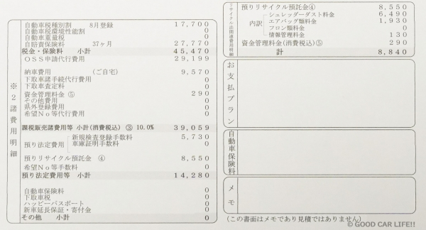 DSC02118-2-min.jpg