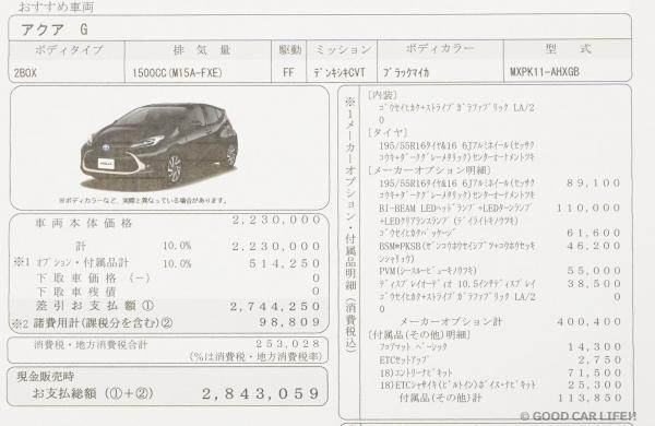 DSC02118-min.jpg