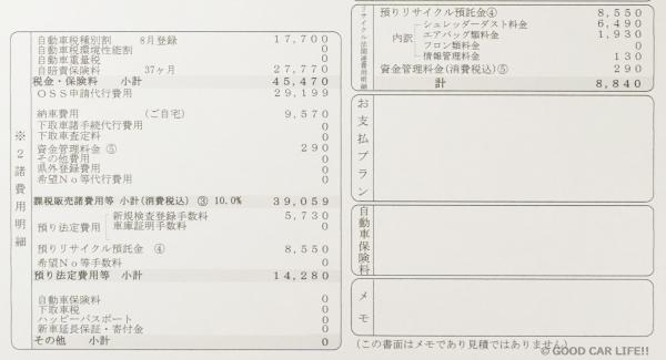 DSC02120-2-min.jpg