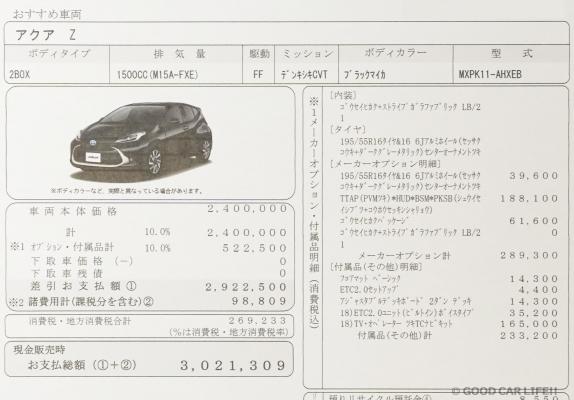 DSC02120-min.jpg