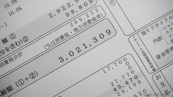 DSC02121-2-min.jpg