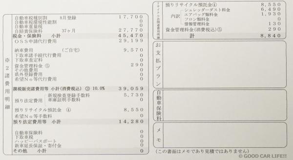 DSC02122-2-min.jpg