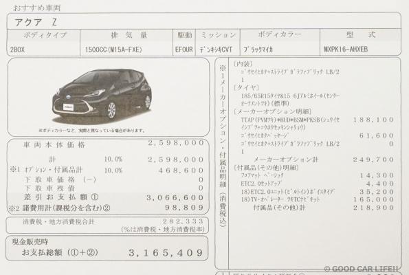 DSC02122-min.jpg