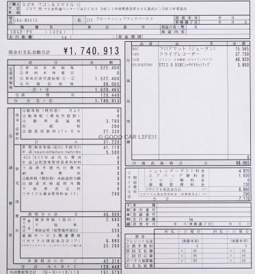 DSC02565-2-min.jpg