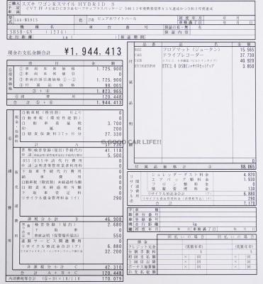 DSC02566-2-min.jpg