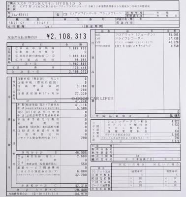 DSC02567-2-min.jpg