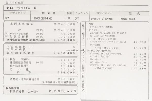 DSC02705-1-min.jpg