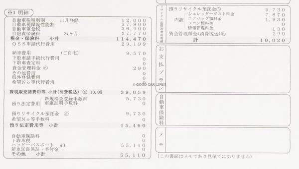 DSC02705-2-min.jpg