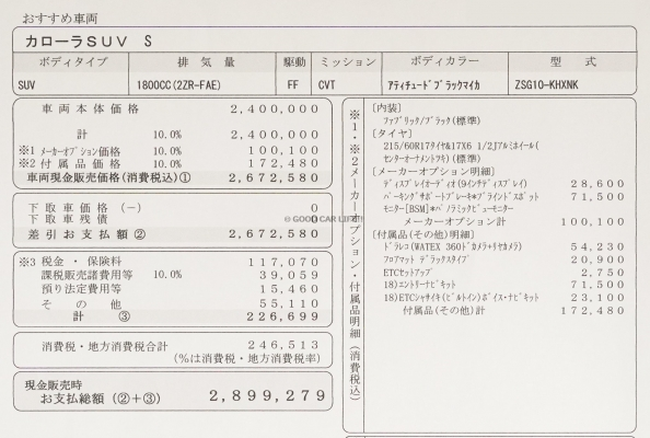 DSC02706-1-min.jpg