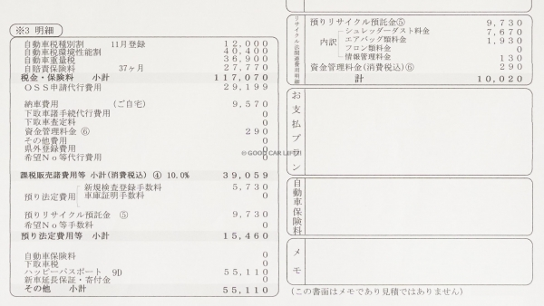 DSC02706-2-min.jpg
